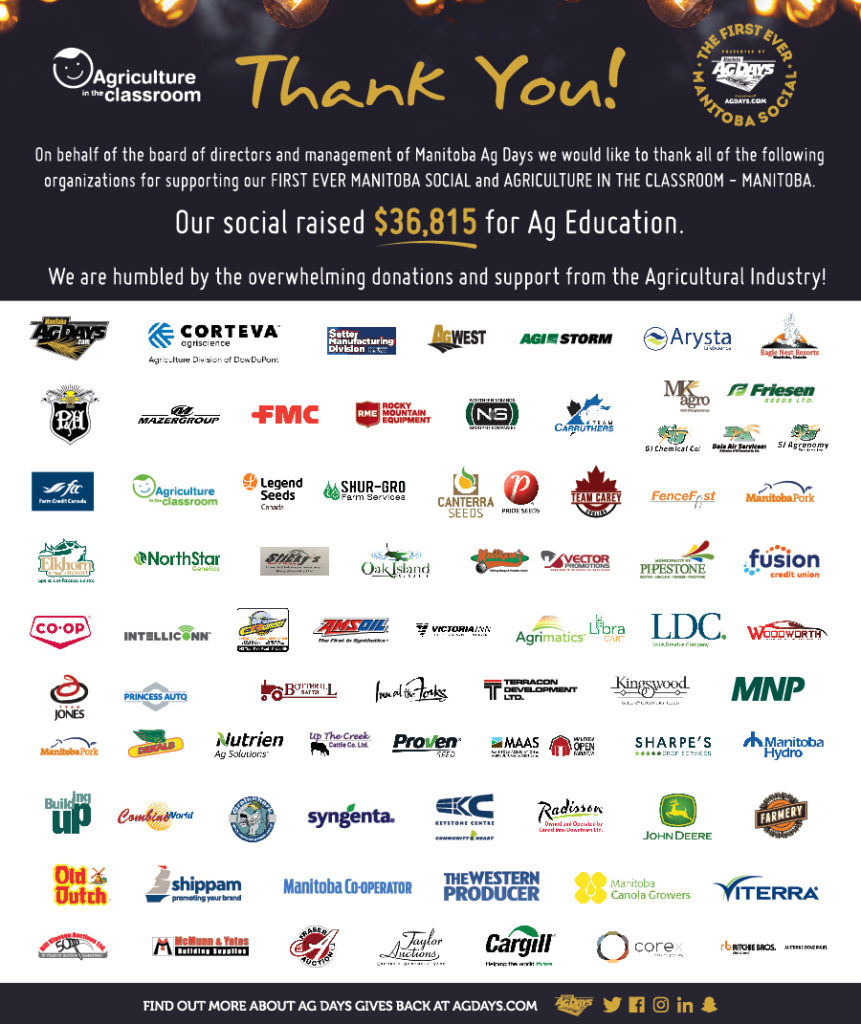 mbagdays2019_thankyou_ad_email